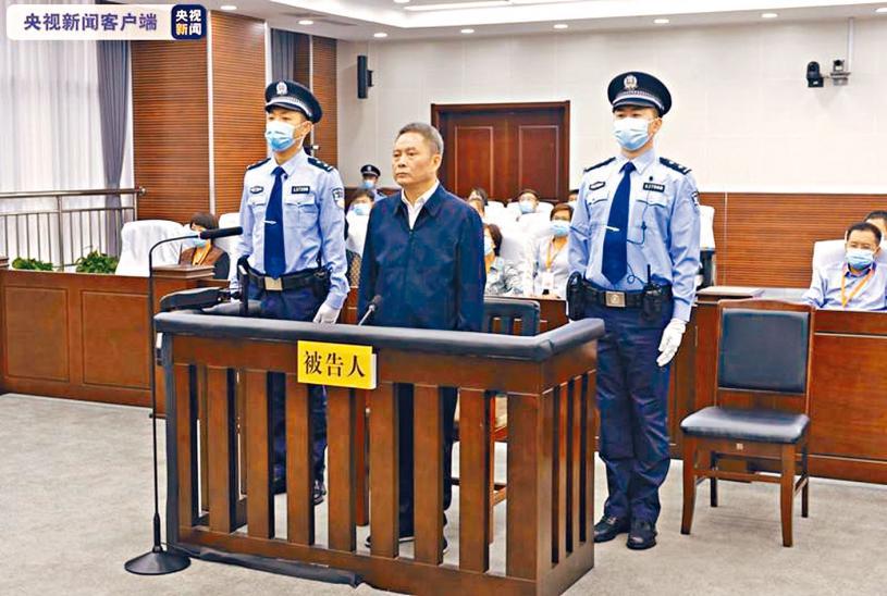 上海前公安局長認受賄7343萬| 星島日報